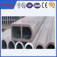 China Hot! wholesale printing in anodized aluminum products in Metal Building Materials wholesale