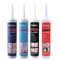 China Aquarium Silicone Sealant on sale