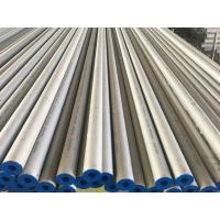 """China Stainless Steel Seamless Tube ASTM A312 TP304, A213 TP304, A269 TP304, Pickled and Annealed , Plain End,1 3/4"""" 1.65MM wholesale"""