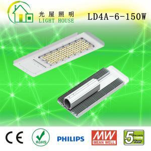 China UL DLC High Power 100-277v Outside Street Lights 7 Years Warranty on sale