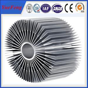 China Hot sale aluminium led radiator profile, OEM style sunflower led aluminum profiles wholesale