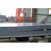Quality SS400 ASTM A36 A572 ST37 ST52 Mild Steel Plate / Low Alloy Steel Plate for sale