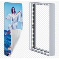 China Custom Made Light Weight Advertising Light Box For Street Advertising / Airport wholesale