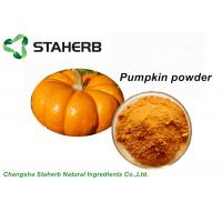 China Dehydrated Organic Pumpkin Protein Powder Yellow Color Food Product ISO Certified wholesale