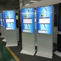 China 43 Inch Floor Standing Digital Signage Kiosk White Color Super Thin LCD Advertising Player wholesale