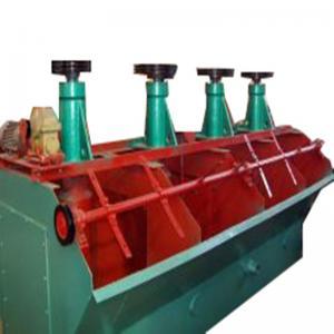 Energy Saving Mining Flotation Equipment