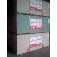 China Baier Moisture-Proof Gypsum Board on sale