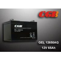Quality GEL - AG Solar Rechargeable Valve Regulated Lead Acid Battery Sealed 12V 90AH for sale