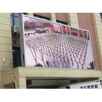 China Full Color P10 Outdoor SMD LED Display Waterproof IP68 Fxied Installation wholesale