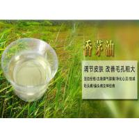 China Moisturizing Natural Essential Oils Citronellol For Soap Fragrances CAS 106-22-9 wholesale