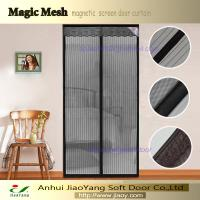 China 2017 new magnetic door curtain fly screen magnetic soft screen door on sale