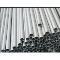 China Stainless Steel Seamless Pipe(Tubos de acero inoxidable sin costura)ASTM A312 TP304L, ASTM A312 TP316L wholesale