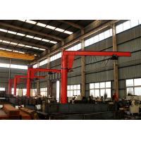 China Small Powered Rotation Slewing Jib Crane Hoisting Equipment With Pillar Fixed wholesale