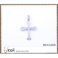 China Hot sell 316 Stainless Steel Cross & Death's-Head Pendant H-L2235 wholesale