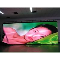 China Foldable Soft Flexible LED Curtain , Concert LED Transparent Flexible Display SMD 5050 HD wholesale
