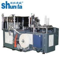 China High Speed Paper Cup Machine Mitsubishi PLC For Ice Cream Paper Cup on sale