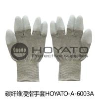 China Safety Breathable Anti Static Gloves Customized ESD Carbon Fiber PU Coated Glove wholesale