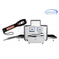 China PG8065 Multi Energy Airport Security X Ray Scanner / 38mm Steel Penetration Baggage X Ray Machine  wholesale