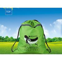 China Personalized Advertising Drawstring Backpack W35*H47Cm Silk-Screen Printing wholesale