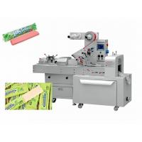 China Fast Speed Candy Wrapping Machine With Cell - Computer Automatic Controlling wholesale