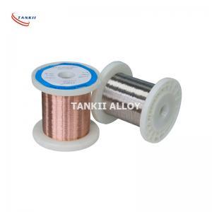 China 0.15mm Constantan / Manganin Enamelled/Enameled Wire wholesale
