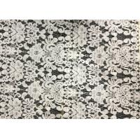 China White Swiss Cotton Embroidery Lace Fabric , Cotton Lace Trim For Party wholesale