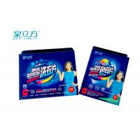 China Powerful Cleaning Super Condensed Laundry Detergent Sheets Taking Easily For Tourist wholesale