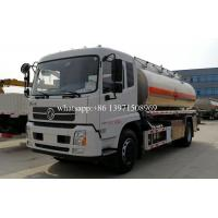 China 15000 Liters Water Bowser Truck Stainless Steel / Aluminum Alloy Tanker wholesale