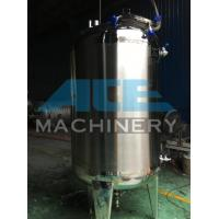 China Food Grade Stainless Steel Vacuum Tank (ACE-CG-5S) wholesale