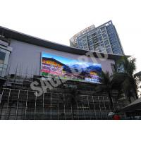 China High Resolution HD LED Displays , SMD 3535 Outdoor Video Screen Multi Color wholesale