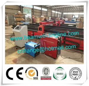 China Table Type CNC Plasma Cutting Machine For Sheet 1500*3000mm , LGK200 Plasma Cutting on sale