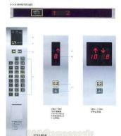 Buy cheap elevator control panel from wholesalers