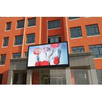 China High Brightness P8 SMD Video Wall Led Display With IP68 Waterproof wholesale