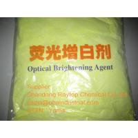 Buy cheap High qualtiy Fluorescent Whitening Agent OB-1 Greenish for masterbatches factory price from wholesalers