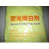 China Ótico abrilhantador OB (FBA 184) wholesale