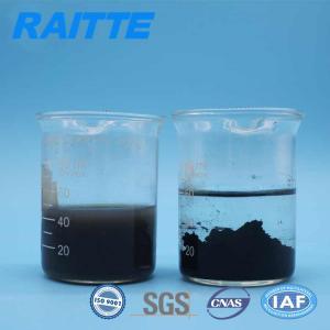 China Paper Making CAS 9003-05-8 Cationic Polyacrylamide PAM wholesale