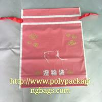 China Moisture Proof Red Frosted Printed Drawstring Bags Fit Christmas Gift wholesale