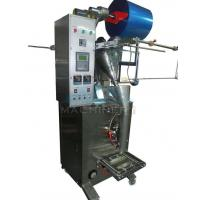 Quality Reasonable structure and durable used small dry powder filling machine for sale