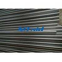China ASME SA249 TP316/316L Stainless Steel Welded Tube For Project Drinking wholesale