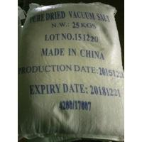 China Popular selling rock salt industrial grade from China with lowest price on sale