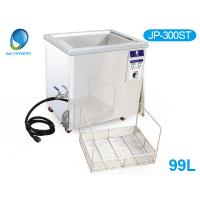 China JP -300ST Adjustable Power 99 Liters Large Ultrasonic Cleaner For Industrial Engine on sale
