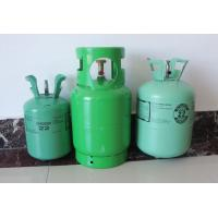 China Refrigerant gas R22 good price manufactures supply wholesale