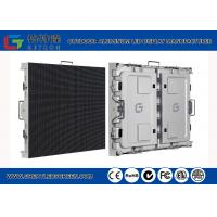 China PH8mm Natural Cooling Outdoor Fixed Led Display For Arctic Heat And Other Extreme Environments wholesale