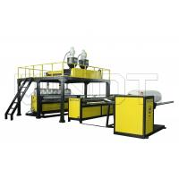 China Vinot Brand High Speed Width:2M Double Layer Air Bubble Film Making Machine for  LDPE Material  Model DYF-2000 wholesale