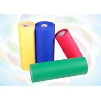 China Recycling PP Spunbond Non Woven Fabric wholesale