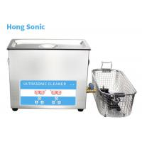 China High Performance Ultrasonic Gun Cleaner With Digital Timer And Heater wholesale