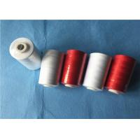 China 5% Silicone Polyester Core Spun Yarn 40/2 , 100 Polyester Sewing Thread 3000m Length wholesale