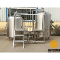 China Craft Artisanal Beer Making Equipment 10HL Mash / Lauter Tun 3.0mm Inner SS Material wholesale