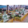 China High Strength Sheet Metal Slitter Machine Straight Edged Recoiling Ф360mm Blade Shaft wholesale