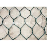 China Plain Weave Gabion Wire Mesh Flat Surface Uniform Mesh For Chicken Cage wholesale